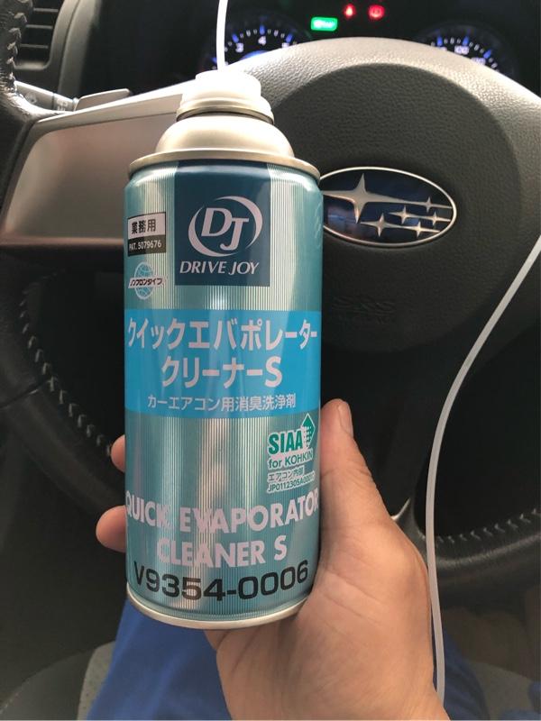カーエアコン用消臭洗浄剤