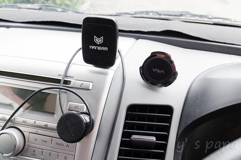 これまで車載用ナビ、ミュージックプレイヤー替わりに使っていたASUSの7インチタブレットがSDカードの認識が不安定になり、画面も家の中で落として割れているので中華製格安品VANKYO S7(重さ260g弱)に交換。<br /> <br /> タブレットは車載用ではないので乗車のたびに脱着するため、マグネットホルダーとし、これまでの1個では脱落の不安があったため、ネオジウム磁石が6個入った角型のものを新規追加しこれまでのものと合わせて2個で固定するようにした。<br /> おかげで引きはがすのが大変で、タブレット側に貼り付ける鉄板プレートは薄いセロテープを介するとホルダーから引きはがす時にテープごとプレートがはがれてマグネットに残る強力さw<br /> 特に脱落防止は要らないような気がする。