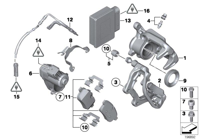 Rear Brake Control Module EMF交換
