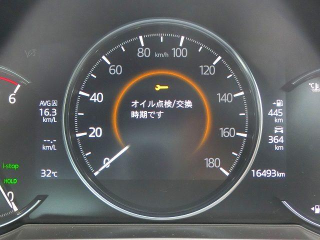 エンジンオイル交換【1回目 16,493km】
