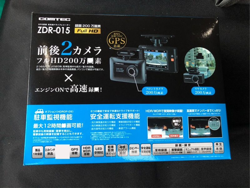 COMTEC ZDR-015 取付
