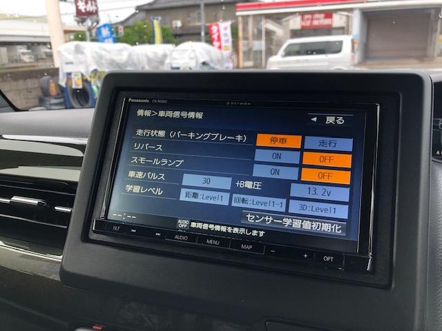 パナソニック CN-RE06D取付
