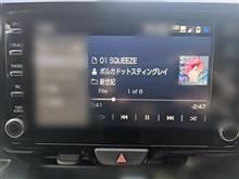 Usbメモリ ディスプレイオーディオ USBからカーオーディオにアルバムアートワークを表示させる方法を教え