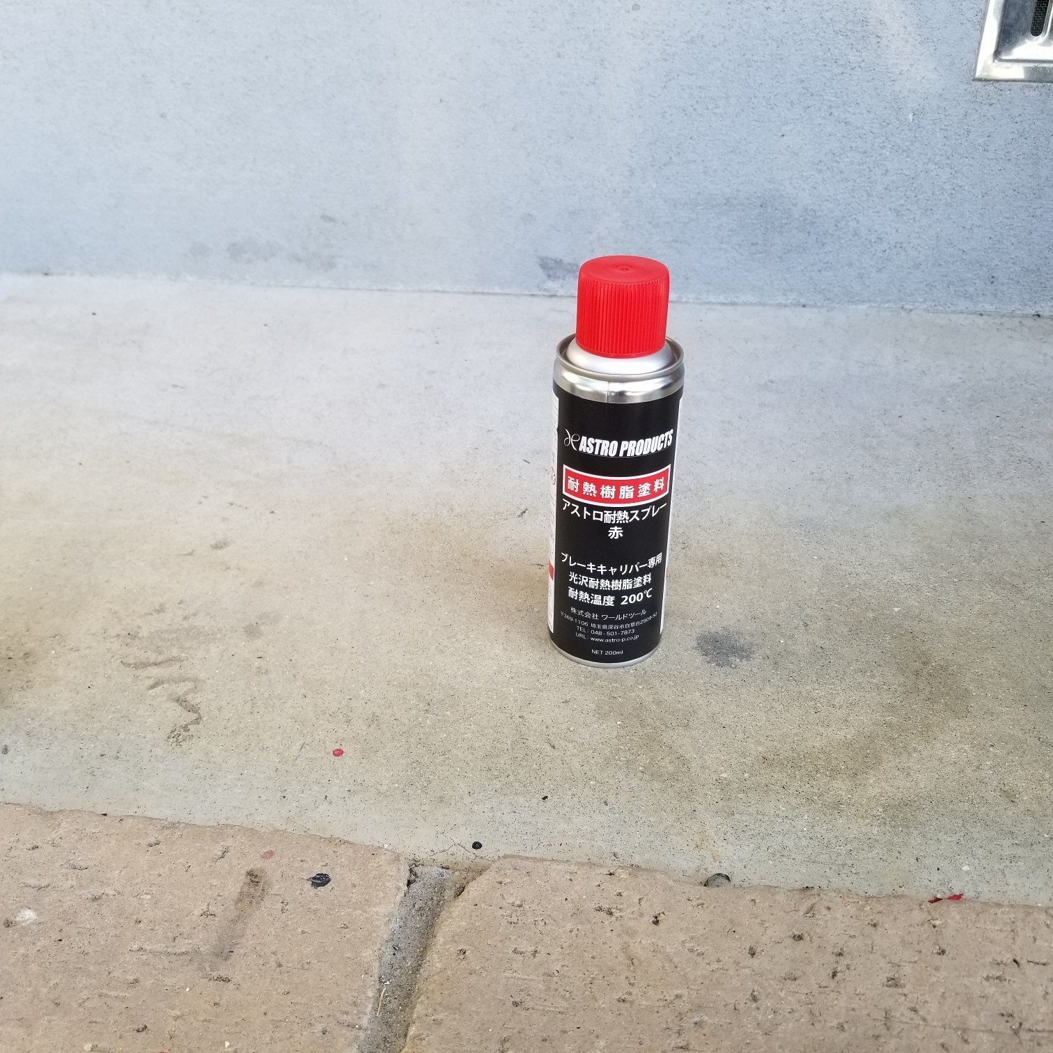 アストロの耐熱塗料/レッドです!