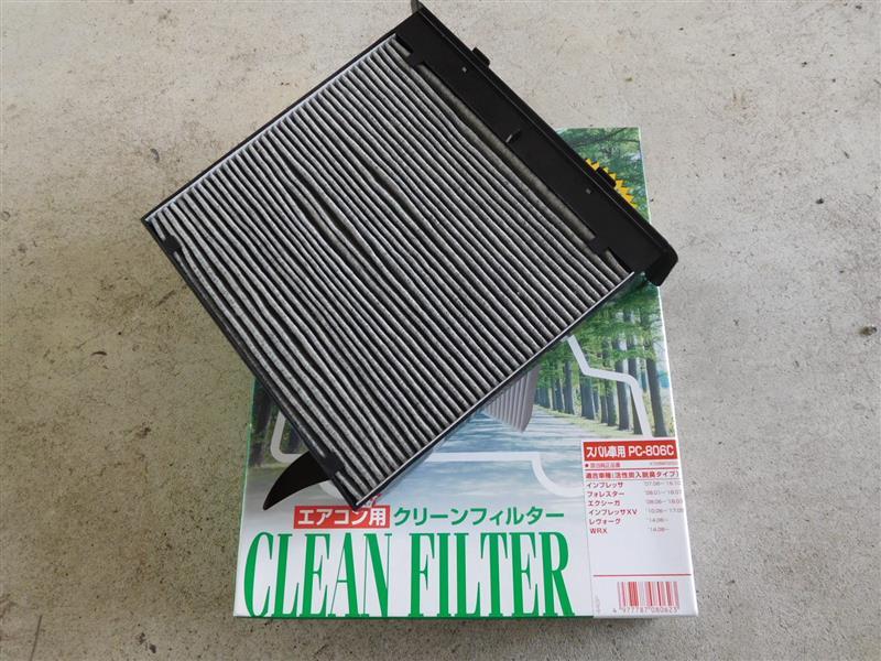PMC エアコン クリーンフィルター 交換(9回目)