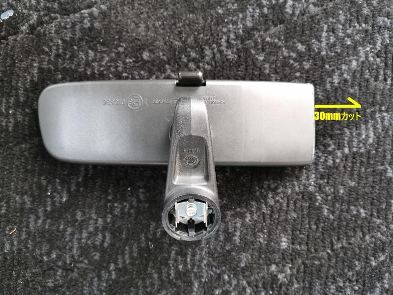 ミラー型 ドライブレコーダー(JADO G840+)の取り付け