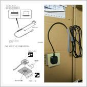 GPSアンテナのコードにクッションテープを貼り付け、ブラケットにアンテナを貼り付けます。