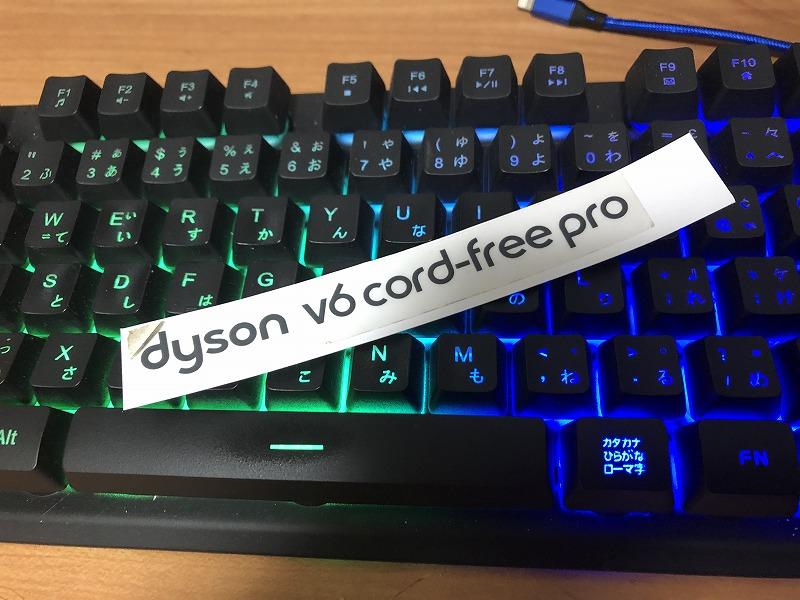 dysonコードレスクリーナーバッテリー交換、ロゴ貼り♪