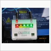 充電前もライフウインクは5つ点灯。<br /> 4時間充電