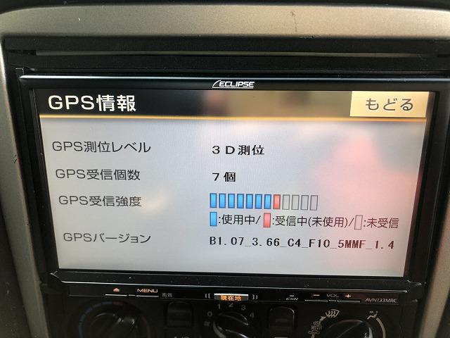 汎用GPSアンテナに交換
