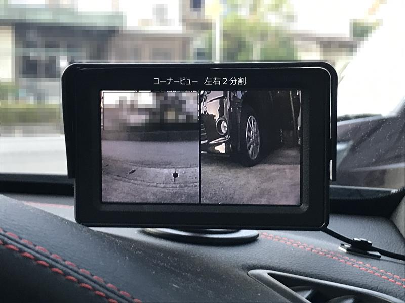 フロントカメラ取付part3