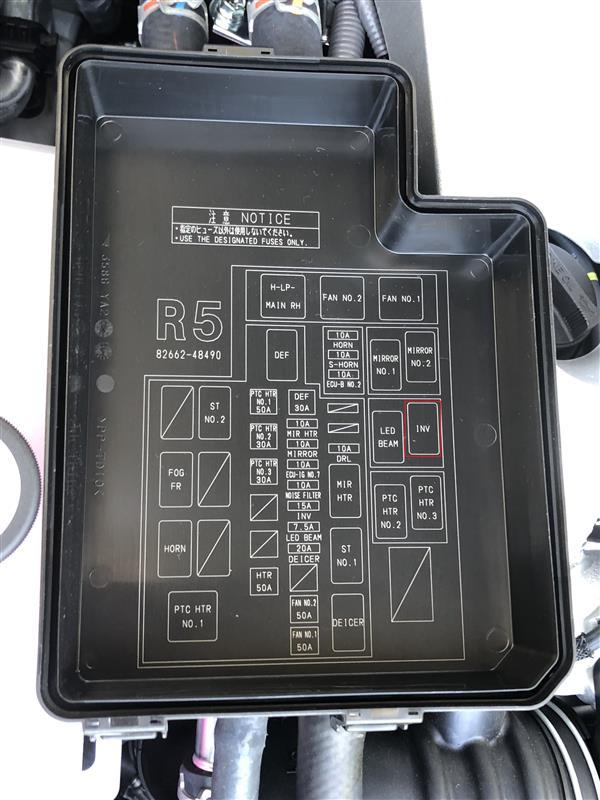 【前編】メーカーオプションの100V アクセサリーの後付け