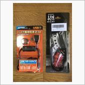 USB電源とシフトインジケータを取り付けてみました。USB電源はデイトナ製、インジケータは台湾製のオートバイ LEDインジケーターランプなるものをネットにて購入。