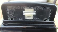 GSR750ABS GSR750(EBL-GR7NA):LEDナンバー灯の交換(備忘録)のカスタム手順1