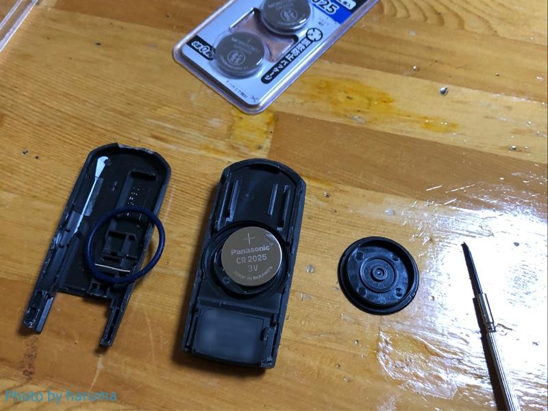 アドバンスドキー電池交換