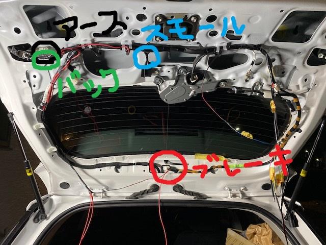 皆さん、おはこんばんにちは^^<br /> <br /> 前回の続きは配線です★<br /> <br /> 大雑把な説明ですがゲートで4か所配線したら、次は車体側に配線を取り廻すのですが、、、