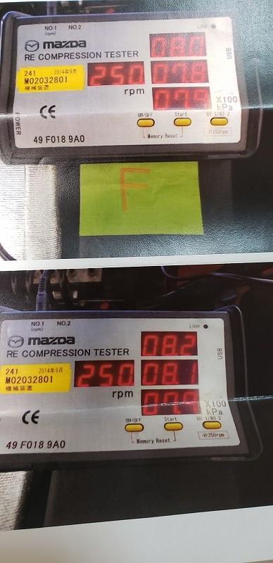 エンジン圧縮測定
