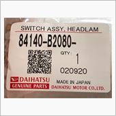 ここからが個人的に1番大事なところ。<br /> 通常であればディマースイッチがオフのとき、オートライトが発動するのですが、<br /> オフなのにライトがつくっていうのが何となく違和感なので、<br /> L175Sのオート付きディマースイッチを用意し、オートの位置の時だけオートライトが使えるようにします。<br /> <br /> 先人たちの整備手帳を参照して、<br /> ディマースイッチカプラの4番(ミラは空きになってます)に<br /> オートライトユニットの黒線を接続します。<br /> (因みにミラカスタムは4灯式の為10番も空いてます)<br /> <br /> ヘッドランプディマスイッチASSY(オートライト有り)<br /> 84140-B2080<br /> <br /> カプラに追加した端子は<br /> 配線コムさんで買った090型端子です。<br /> <br /> コンライト設定ある車種グレードだと4番に元から配線されてるのかな…?