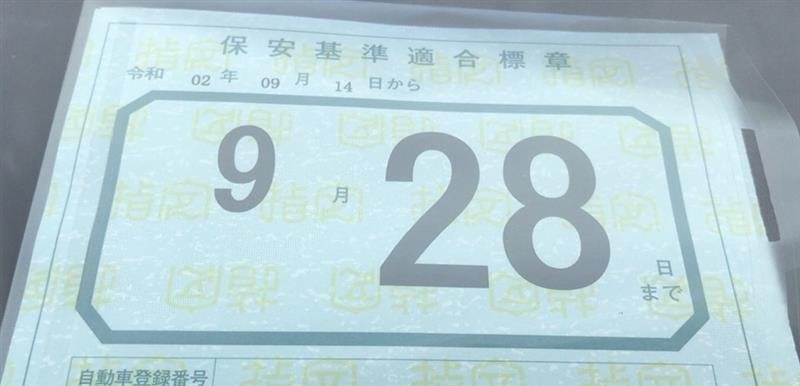 168608km ③車検