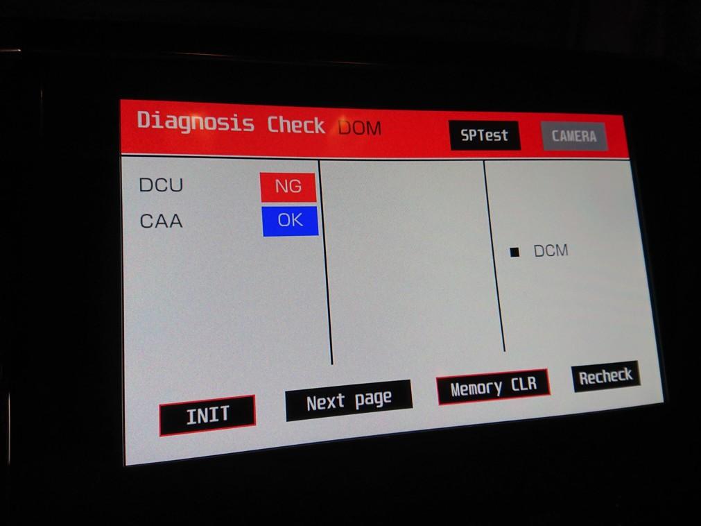 ディスプレイオーディオ サービスマンモード