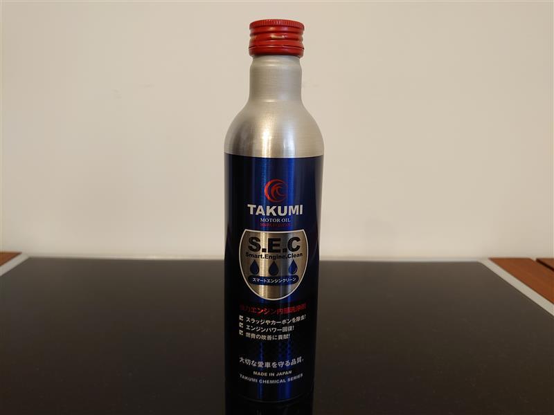 (使用製品)<br /> <br /> メーカー:TAKUMI<br /> 商品名 :CHEMICAL S.E.C<br /> 用途  :内部洗浄用添加剤<br /> ※こちらは、オイル交換前に注入して10分程度アイドリング状態を保つことにより内部洗浄するようなので、ディーラーに向かう前に入れていきました。<br /> <br />