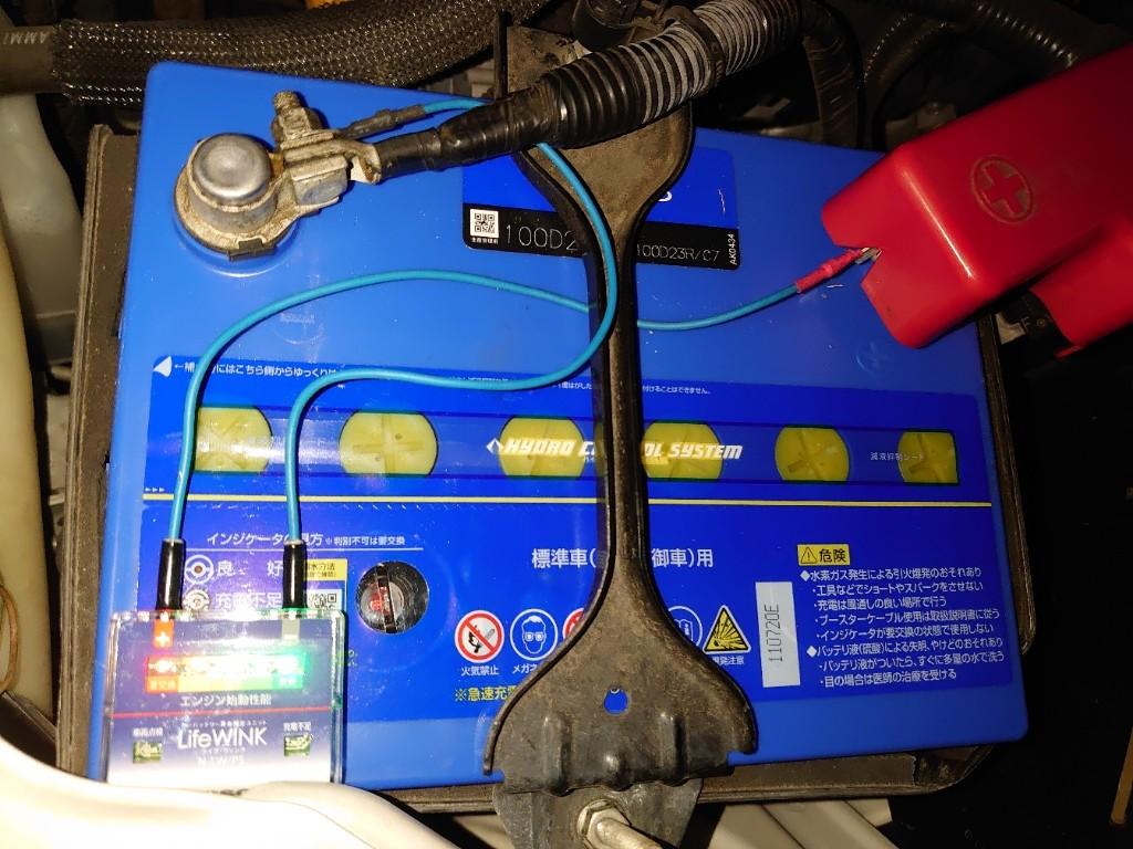 バッテリー交換 カオス100D23R/ C7