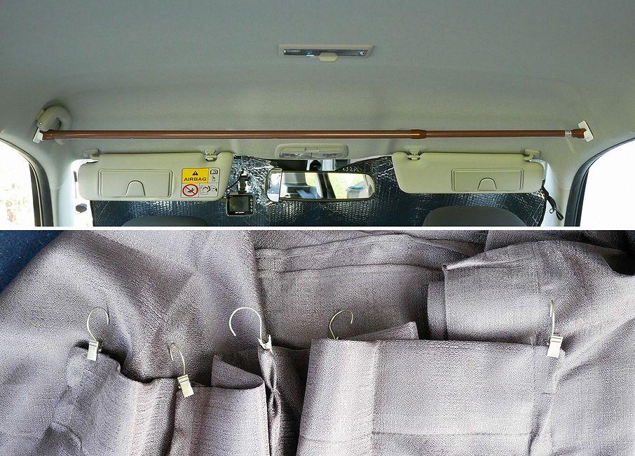 壁面ガードにつっぱり棒を固定し、<br /> カーテンにカーテングリップを<br /> 取り付けます。