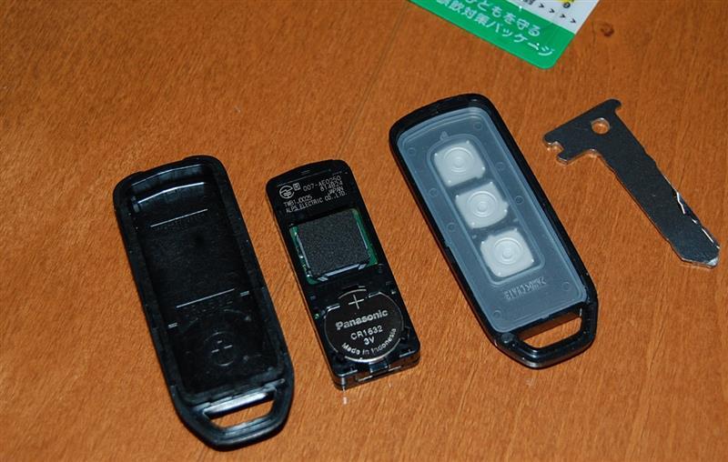 NBOX=スマートキー電池交換2個目の初回