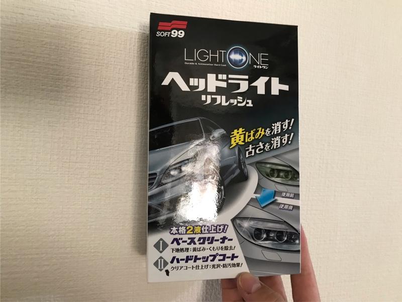 毎年恒例 ヘッドライト磨き
