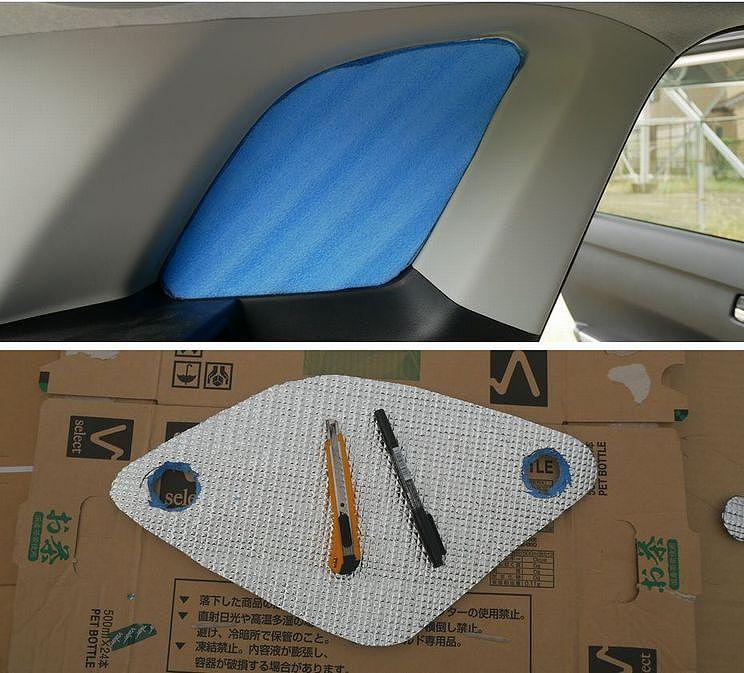 ガラス窓にあてがい、隙間ができない<br /> ように形を整え、吸盤フック用の<br /> 穴(*)を空けます。<br /> <br /> *穴は斜めにカット