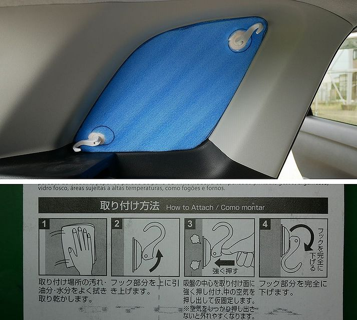車中泊計画その3 ガラス窓遮光・断熱(100均)