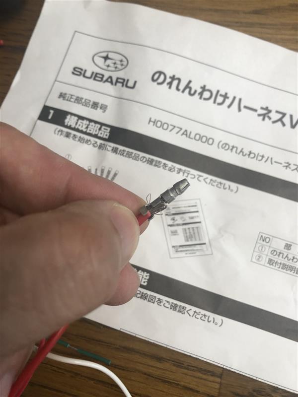 SIドライブオートキットtype1取付