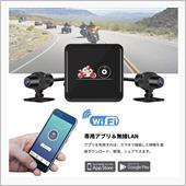 2020/9/24【DIY】ninja650Rドライブレコーダ取付