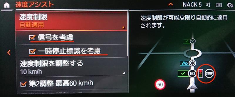 TLA(Traffic Light Assistant)実験中