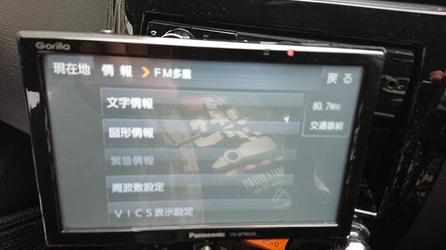 パナソニックゴリラ、VICSの電波を車両のアンテナから取る