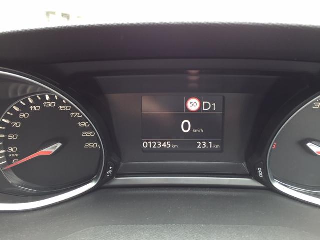 【308】新車6ヶ月点検