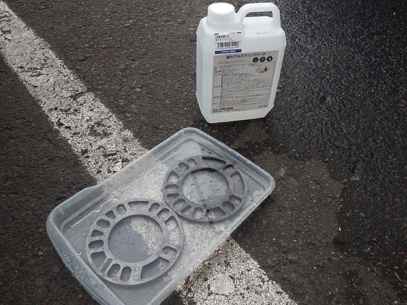 リヤブレーキの清掃(6.99万km)