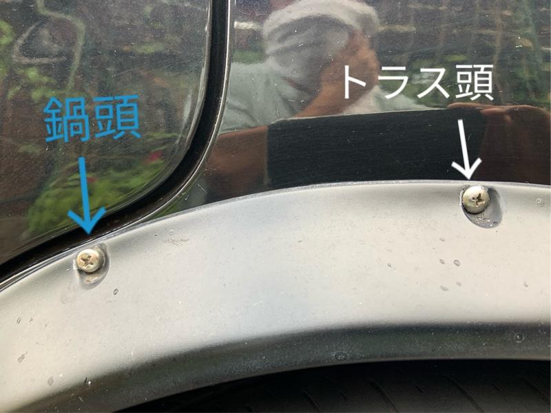 車検仕様から戻し。ハブリング、ストロボ付きポジションに交換。