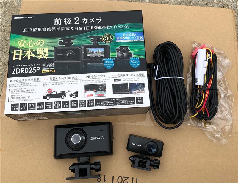 コムテック ZDR-025P 取付