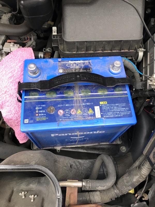 三代目 P Blue Battery caos N-100D23L/C7