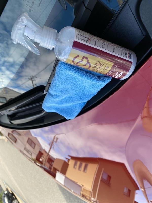 【備忘録】1日かけて隅々まで洗車!!