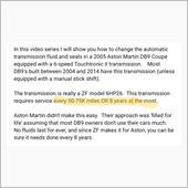 ATF交換考  備忘録