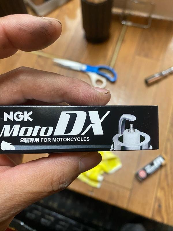 NGK MotoDX