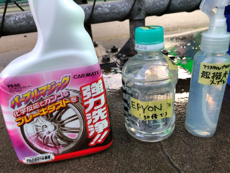 洗車+ボンネットバフ掛け