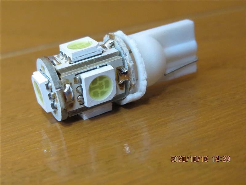ポジションランプ LED交換