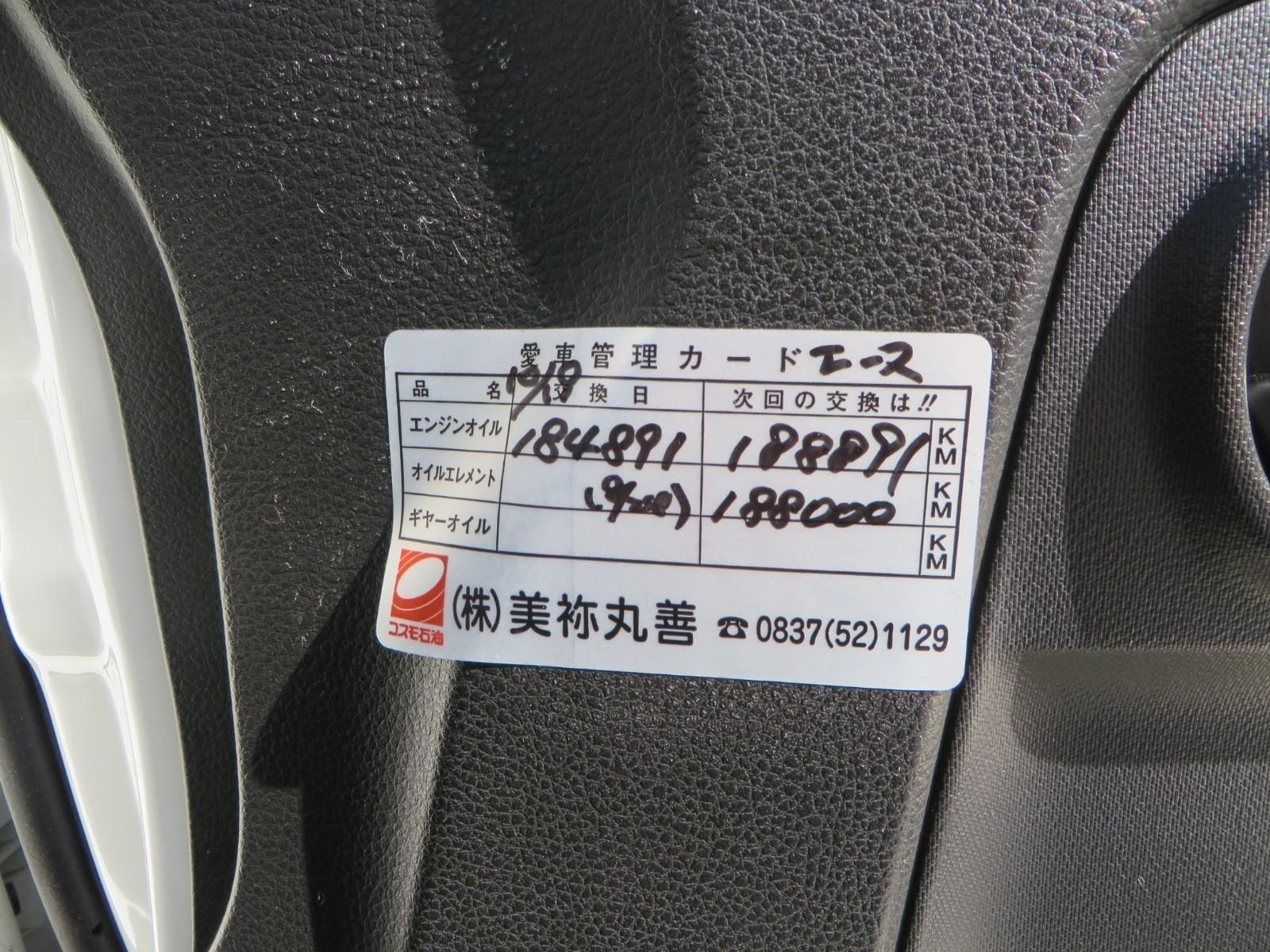 社用車オイル交換