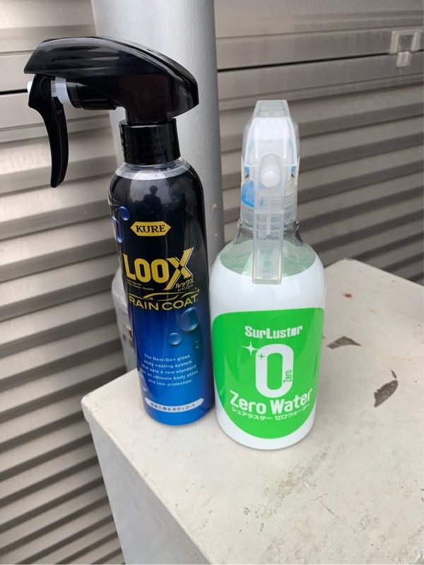 撥水か親水か・・・やっぱり撥水がきもちい!<br /> ゼロウォーターからルックスレインコートに変更!