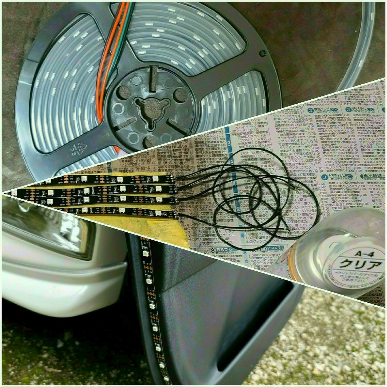 LEDテープ作り直しに<br /> まずシリコンチューブからLEDテープを出して軽い防水になるかとクリアスプレー3回くらい。<br /> テープ設置は車内側だからそれほど防水力がなくてもいい