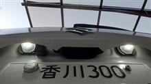 SX4 Sクロス ナンバー灯 球取替のカスタム手順1