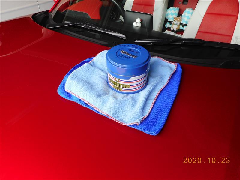 20201023 ロードスター洗車&ワックス掛け